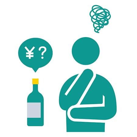 お酒の買取価格はどうやったら知ることができるのか