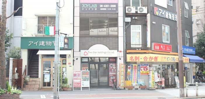 阿波座店01
