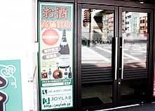 阿波座店02