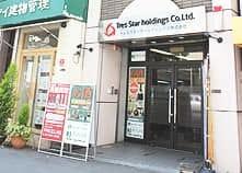 阿波座店03