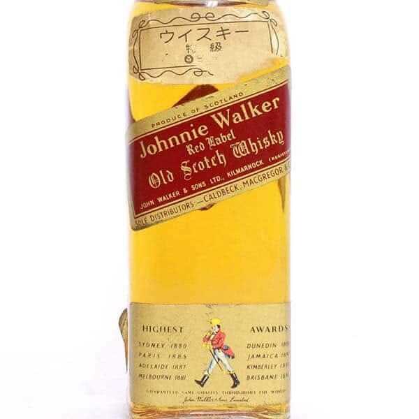 ジョニーウォーカーレッド