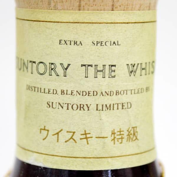 サントリー ザ ウイスキー 2