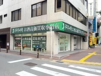 ジョイラボ店頭-2