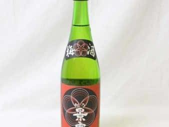 景虎 ボトル