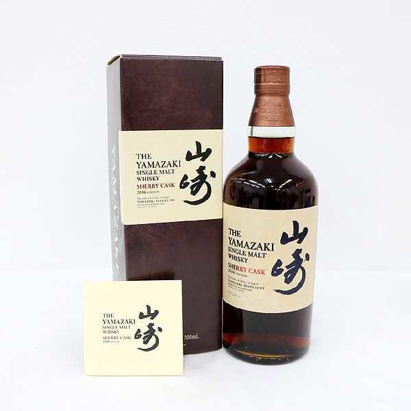 山崎 シェリー ボトル
