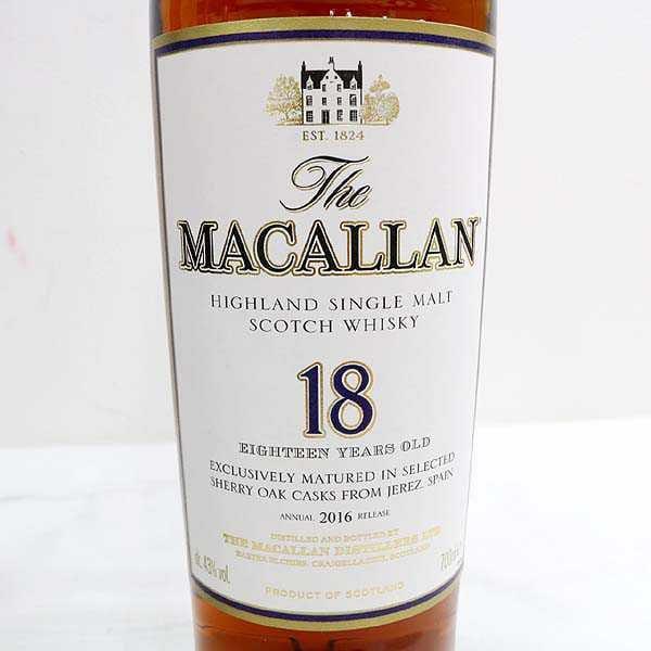 マッカラン 18年 ラベル