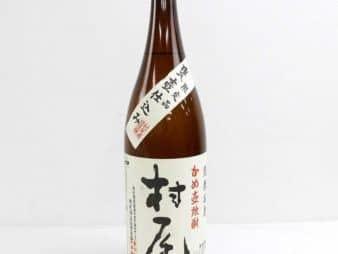 村尾 ボトル