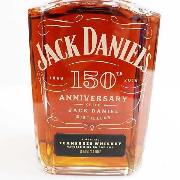 ジャックダニエル 150周年記念ボトル