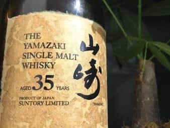 yamazaki35