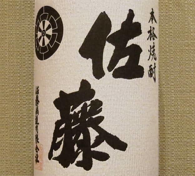 佐藤白01