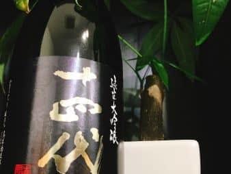 yukimegami