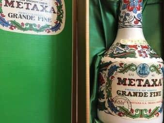 メタクサ グランドファイン 陶器 箱付