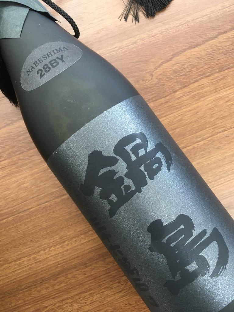 鍋島 ブラックラベル 720ml