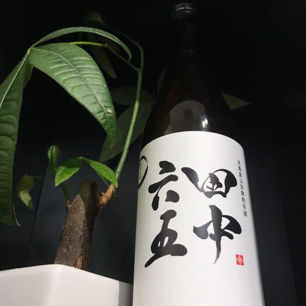 tanakarokujyuugo