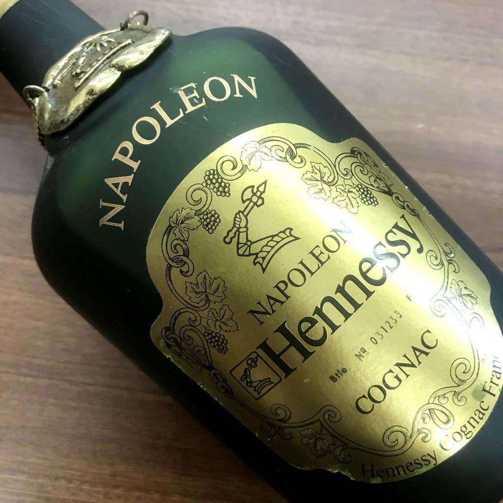 Hennessy NAPOLEON