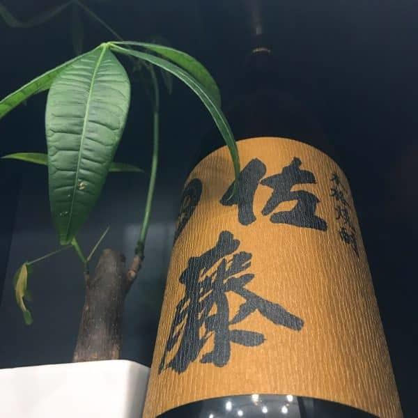 satoumugi