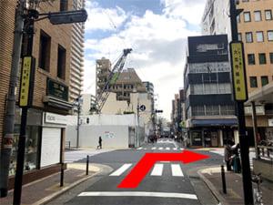 心斎橋駅からの行き方(4)