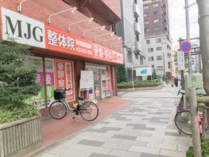 新宿御苑駅からの行き方(5)