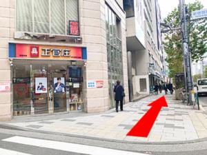 新宿御苑駅からの行き方(2)