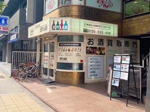 心斎橋駅からの行き方(7)