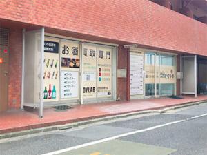 新宿御苑駅からの行き方(7)