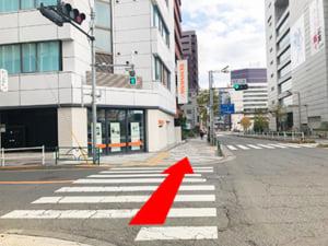 新宿御苑駅からの行き方(4)