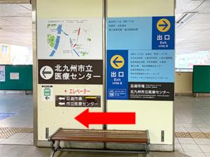 旦過駅からの行き方(1)