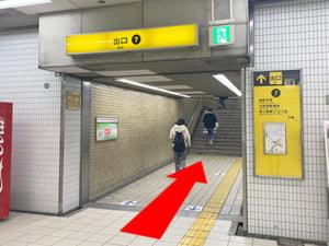 長堀橋駅からの行き方(1)