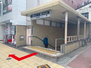 長堀橋駅からの行き方(2)