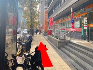 長堀橋駅からの行き方(3)