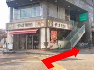 矢場町駅からの行き方(3)