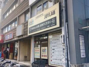 矢場町駅からの行き方(7)