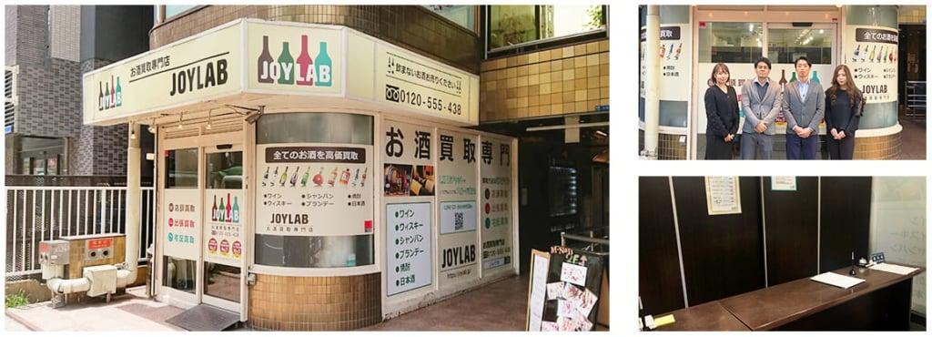 JOYLAB心斎橋店