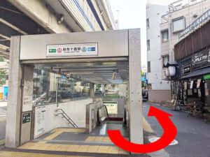 麻布十番駅からJOYLAB六本木店への道のり①