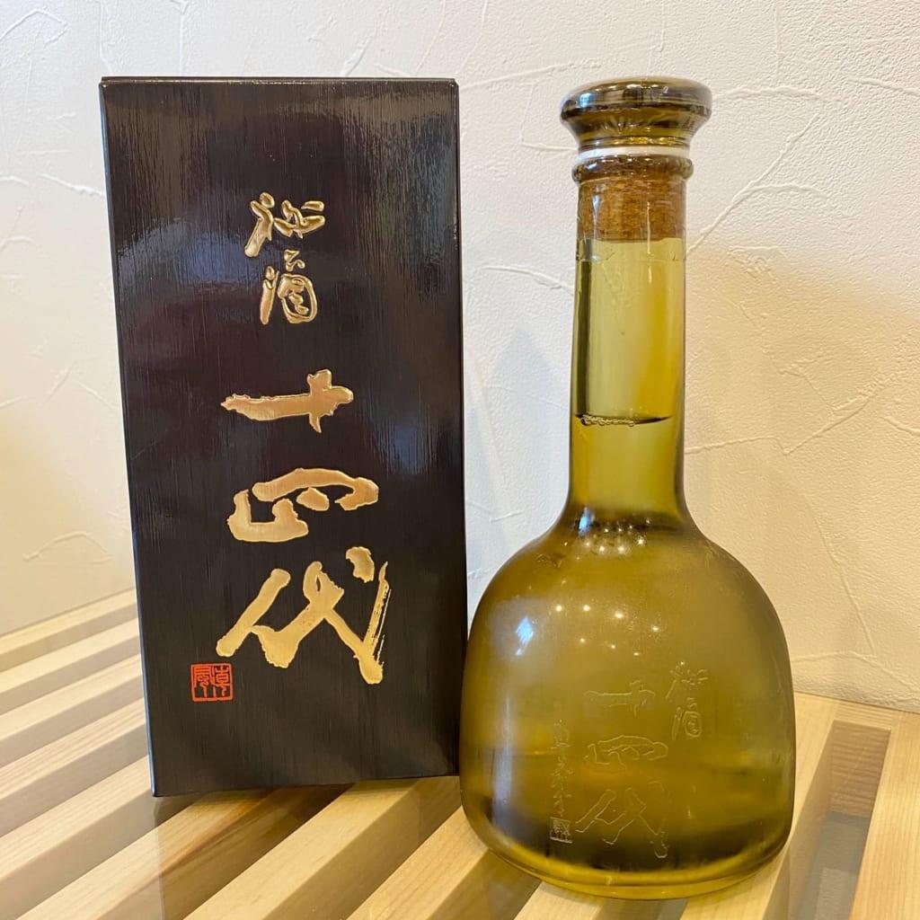 日本酒【十四代 秘酒】のお買取り@東京都北区