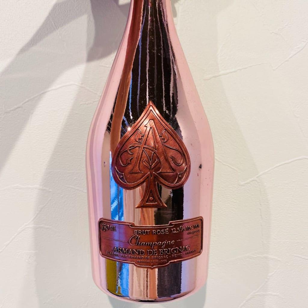シャンパン【アルマンドブリニャック ロゼ】のお買取り@東京都中央区