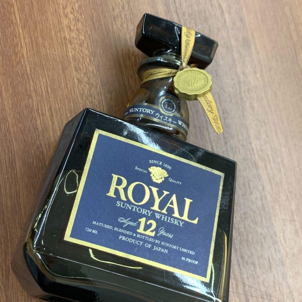 ウイスキー【サントリー ローヤル 12年 ブルーラベル】のお買取@福岡県大野城市